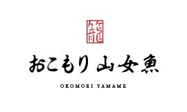 【お知らせ】GoToトラベルキャンペーン割引販売開始について